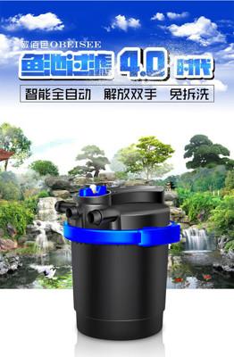 歐佰色錦鯉魚池過濾器過濾設備自動清洗過濾系統大型魚缸凈水設備 MKS (5折)