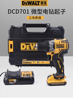 鋰電鑽 【11新品】DEWALT得偉12V無刷電鉆多功能雙速鋰電鉆小型充電鉆 (5折)