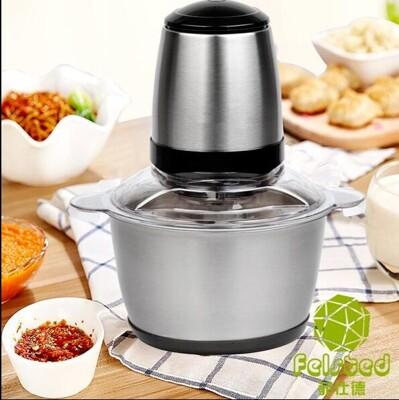 (菲仕德絞肉機)多功能電動食物調理機料理器 絞肉機 攪餡機 切菜器 攪拌器 攪拌 BSMI認證 (5.6折)
