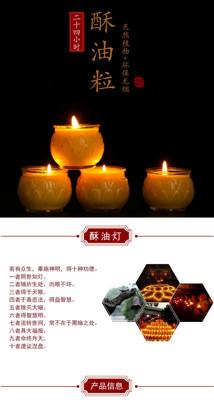 酥油燈 圓通佛具無煙無味酥油燈供佛24小時酥油蠟燭批發佛燈酥油家用供燈 (5折)
