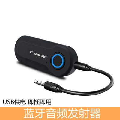 藍芽接收器 USB電腦藍芽音頻發射器電視3.5mm轉無線藍芽耳機音箱響免驅適配器 (5折)