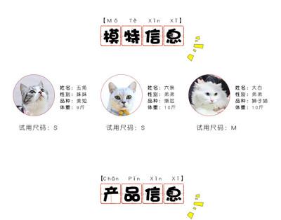 寵物牽引繩 日式蝴蝶結貓咪牽引繩小型犬溜貓衣服狗繩背心式防掙脫胸背帶貓繩 (5折)