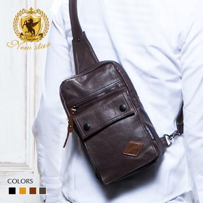 單肩背包 質感雙扣側背包後背包包 Porter風 NEW STAR BL56 (4.7折)
