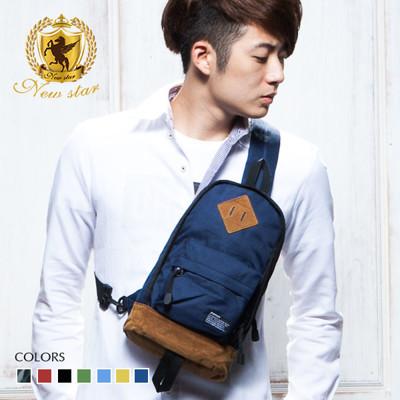 側背包 輕量尼龍亮彩豬鼻後背包單肩背包 NEW STAR BK114 (4.3折)