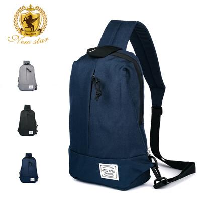 胸包 簡約防水素色單肩背包包 側背包 男 女 男包 NEW STAR BK281