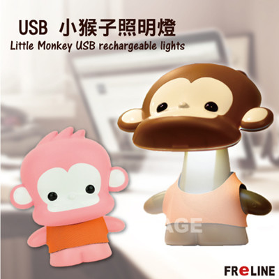 FReLINE USB 小猴子照明燈 / 檯燈 FL-105 (5折)