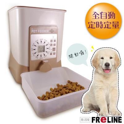 FReLINE 直覺式寵物餵食器_FE-220 (6折)