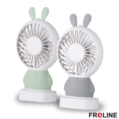 FReLINE 小兔USB迷你風扇 FF-2W313 (5折)
