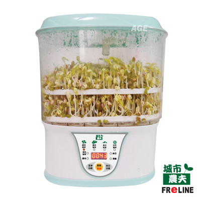 FReLINE 多功能蔬果清洗養生培植機 FB-506 (3.7折)