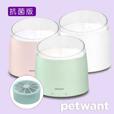 PETWANT抗菌渦流循環寵物活水機W215-NA (5折)