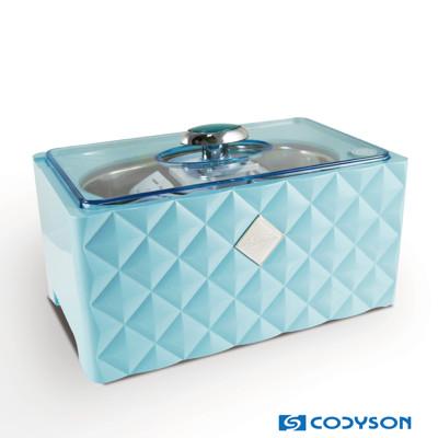 CODYSON 超音波清洗機 D-3000 藍綠色 (4.5折)