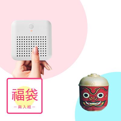 優惠組合-泰國香氛washwow微型電解洗衣機 全新3.0版本+ anona 巨人神像香氛 (3.7折)