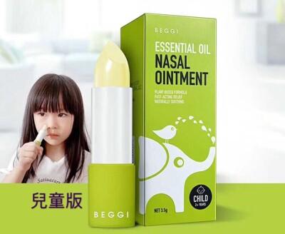 紐西蘭 BEGGI 麥蘆卡蜂蜜 護鼻膏 鼻精靈 鼻精油 外塗式 3.5g (兒童版) (4.8折)