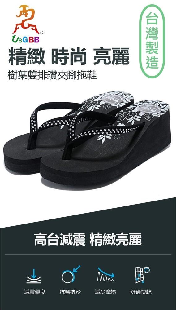 usgbb樹葉雙排鑽夾腳拖鞋 顏色:黑色 人字拖海灘拖鞋海灘鞋女拖鞋簡約舒適eva輕量彈力防滑拖鞋