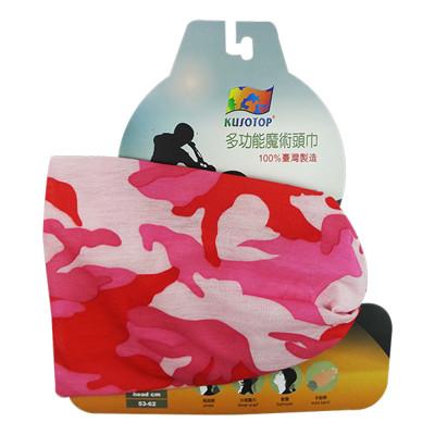 KUSOTOP多功能百變魔術頭巾-HW092(紅粉) (5.5折)