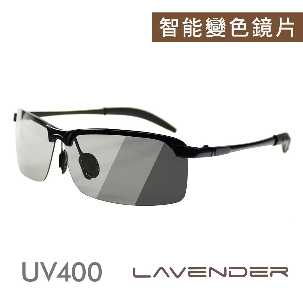 lavender-智能感光變色偏光太陽眼鏡-休閒款-黑色