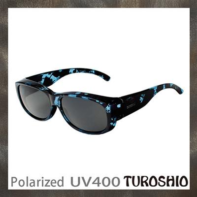 Turoshio 坐不壞-偏光套鏡-近視/老花可戴 H80099 C5 藍(中) (4.5折)