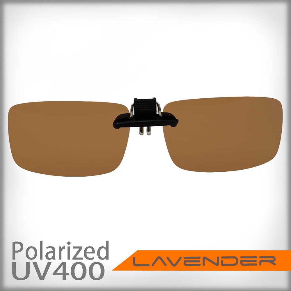 lavender偏光太陽眼鏡夾片-前掛可掀近視/老花可戴-jc167 茶色片
