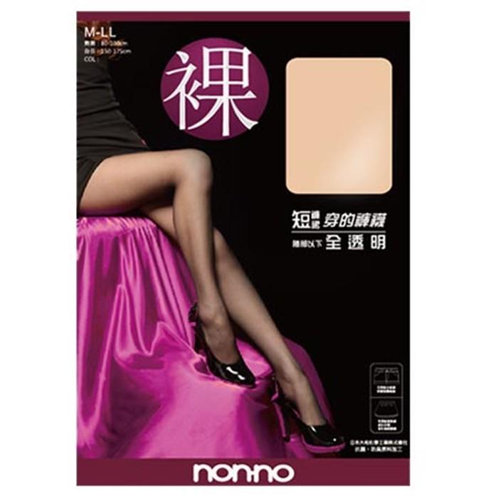 儂儂non-no(6700)裸-全透明褲襪(1件入) 黑色/膚色 透明褲襪/美腿必備/裸感褲襪