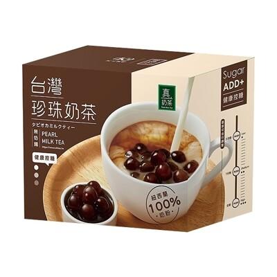 歐可茶葉OK TEA~台灣珍珠奶茶(5包入)  珍珠奶茶/茶包/沖泡飲品 (7.4折)