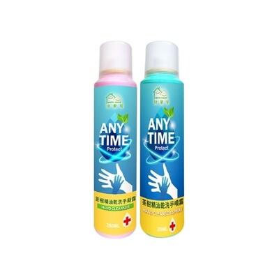 HAPPY HOUSE~茶樹精油乾洗手噴霧(200ml)  乾洗手噴霧/乾洗手/洗手乳 (8.3折)