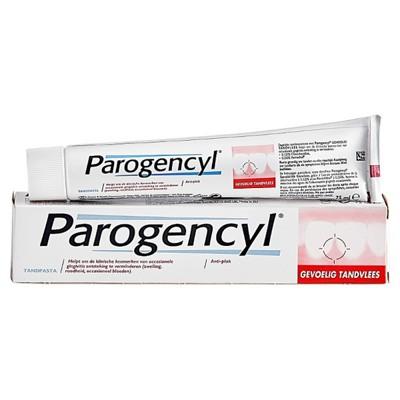 法國 Parogencyl 倍樂喜 牙周保健牙膏(75ml) 牙膏/牙刷/漱口水 (9.8折)
