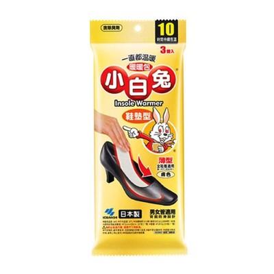 日本小林製藥 小白兔暖暖包3雙入(鞋墊式) 暖暖包/暖暖貼/暖暖袋 (4.4折)