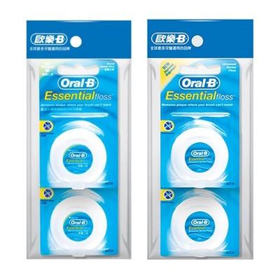 Oral-B 歐樂B 牙線薄荷微蠟/無蠟(50Mx2入) 口腔清潔/牙線/薄荷牙線 (5.6折)