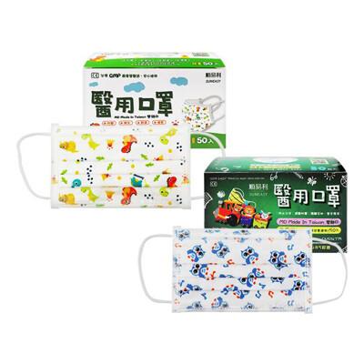 順易利~兒童平面醫用口罩(50入) 恐龍/貓頭鷹 款式可選  醫療口罩 MD雙鋼印 DS001577 (7.3折)