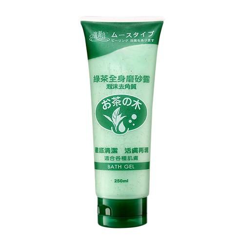 廣源良 綠茶全身磨砂露 (250ml) 泡沫去角質 去角質/肌膚調理/深入清潔