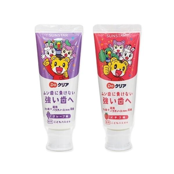 日本 sunstar 三詩達~ 巧虎兒童含氟牙膏(70g) 2款可選牙膏/兒童牙膏/口腔護理
