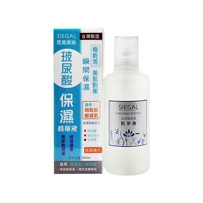 SIEGAL 思高 玻尿酸保濕精華液(200ml) 保濕液/臉部保養/肌膚調理 (7.8折)