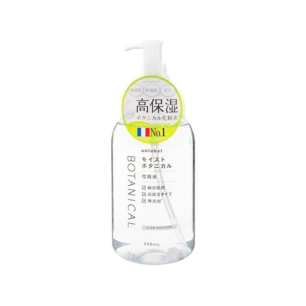 日本 unlabel~植物高保濕化妝水(500ml)   化妝水/保濕噴霧/收斂水