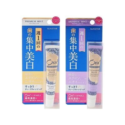 Ora2~極緻璀璨亮白護理牙膏(17g) 清爽薄荷/沁香薄荷 款式可選 牙膏/美白牙膏/口腔護理 (8.9折)