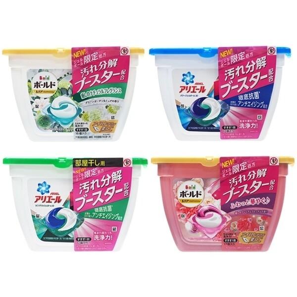 日本p&g~3d洗衣膠球(新版盒裝)1盒入 款式可選洗衣膠球/洗衣球/衣物清潔