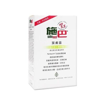 seba med 施巴~潔膚露(200ml)潔膚露/沐浴露/沐浴乳 (6.1折)