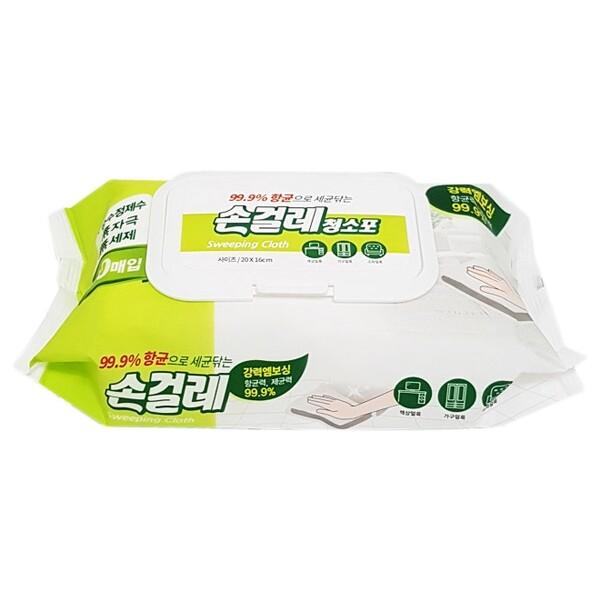 taekwang 抗菌濕紙巾(80抽)濕紙巾/抗菌紙巾/消毒紙巾