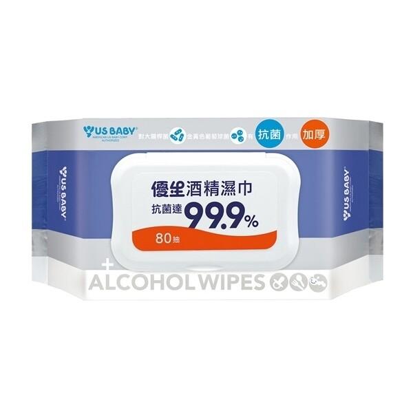 us baby 優生~酒精濕巾(80抽)超厚型濕紙巾/濕巾/酒精濕巾