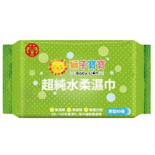 baby lion 獅子寶寶 超純水柔濕巾厚型(80抽)濕紙巾/紙巾/濕巾