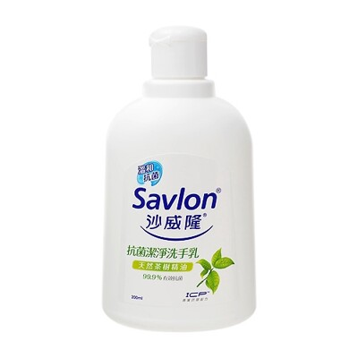 Savlon 沙威隆 茶樹抗菌洗手乳(200ml) 洗手乳/洗手露/抗菌洗手乳 (8.2折)