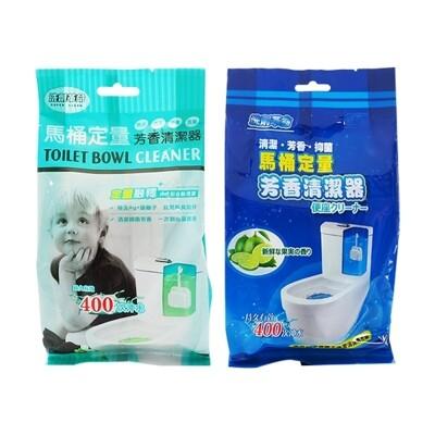 洗劑革命~馬桶定量芳香清潔器(80g) 款式可選 清潔器/馬桶/廁所/居家清潔 (2.6折)