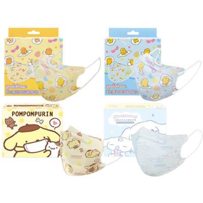 盛籐~三麗鷗系列 兒童3D立體醫療用口罩(1盒20入) 款式可選 DS001123 (6折)