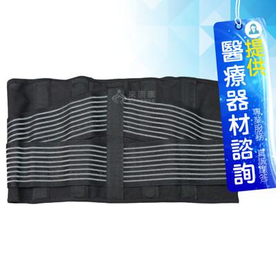 立迅 YASCO 軀幹裝具 (未滅菌) 加強型 纖薄腰痛保護帶 護腰 (6.7折)
