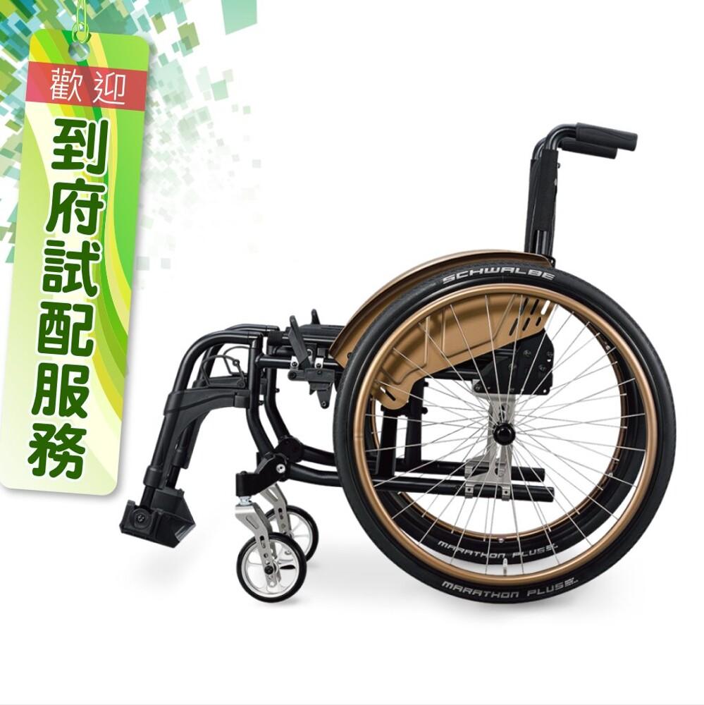 來而康 光星 nova 輪椅 as 01 客製化型 輪椅補助b款附加a款 贈輪椅置物袋