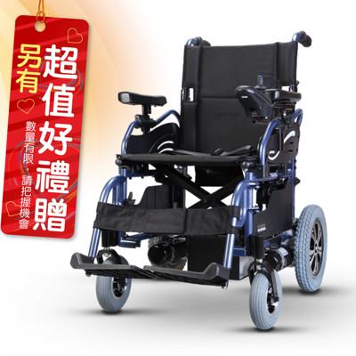 來而康 康揚 電動輪椅 KP-25.2 電動輪椅補助 贈 輪椅置物袋 (9.1折)