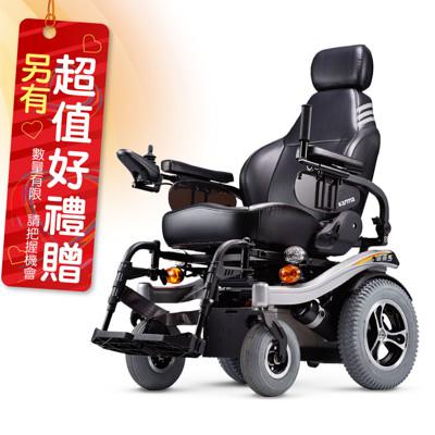 來而康 康揚 電動輪椅 KP-31 霹靂馬 沙發椅 電動輪椅補助 配件A款 贈 輪椅置物袋 (9.1折)