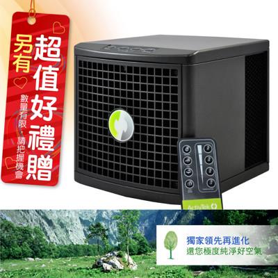 美國 Activtek 空氣清淨機 AP-50 RCI空氣淨化技術 贈 葡萄糖胺 複方 加強錠 (7折)
