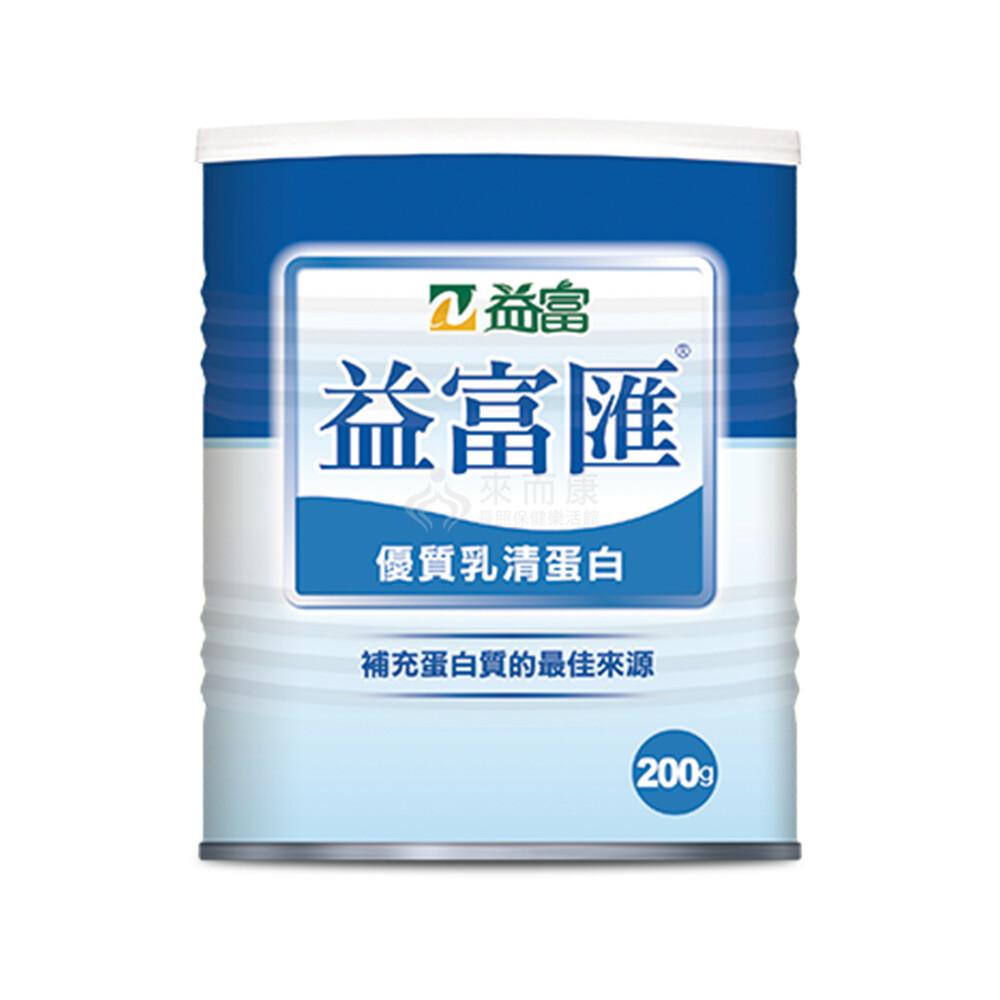 來而康 益富 益富匯 優質乳清蛋白 每箱12罐
