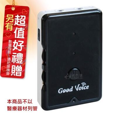 歐克 好聲音 Good Voice 聽力輔助器 GV-SA01 贈 專用USB充電器 (6.7折)
