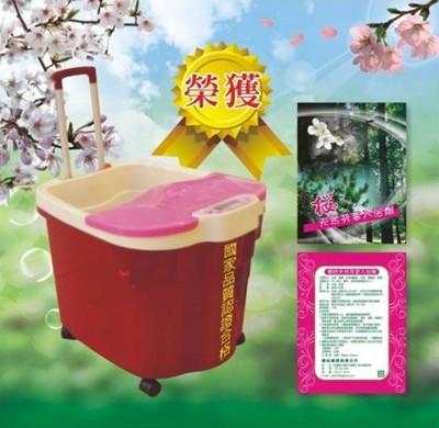 櫻-59-1泡腳機 加熱恆溫SPA泡腳機足浴機 恆溫、定時、振動、氣泡等功能 贈品 60包櫻的五松粉 (8.4折)